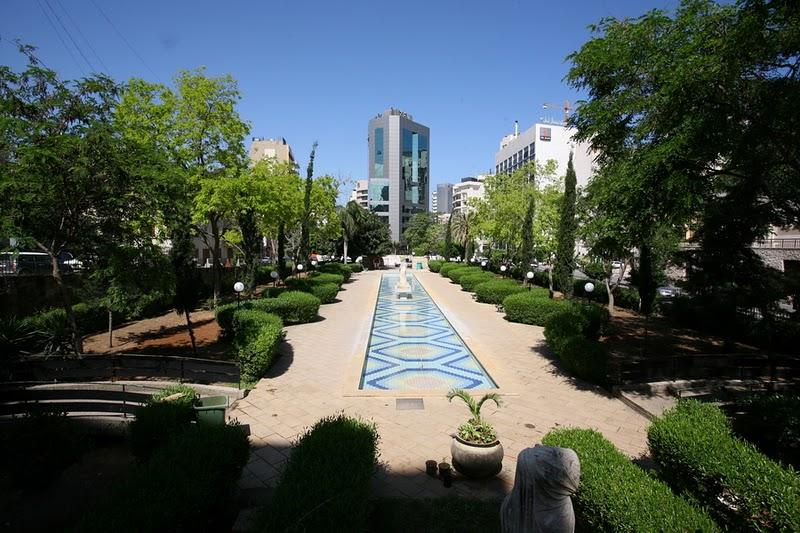 Jardin public mouvement pour le liban for Jardin public