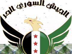 Logo de l'Armée Syrienne Libre (ASL)